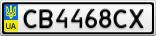 Номерной знак - CB4468CX