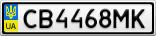 Номерной знак - CB4468MK
