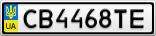 Номерной знак - CB4468TE