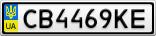Номерной знак - CB4469KE