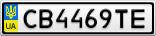 Номерной знак - CB4469TE