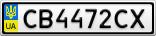 Номерной знак - CB4472CX