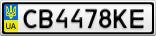 Номерной знак - CB4478KE