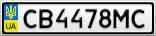 Номерной знак - CB4478MC