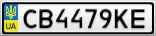 Номерной знак - CB4479KE
