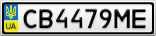 Номерной знак - CB4479ME
