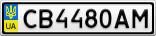 Номерной знак - CB4480AM