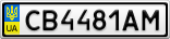 Номерной знак - CB4481AM