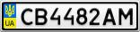 Номерной знак - CB4482AM