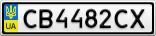 Номерной знак - CB4482CX
