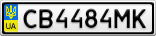 Номерной знак - CB4484MK
