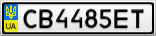 Номерной знак - CB4485ET