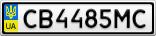 Номерной знак - CB4485MC