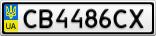 Номерной знак - CB4486CX