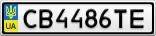 Номерной знак - CB4486TE