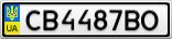 Номерной знак - CB4487BO