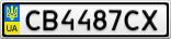 Номерной знак - CB4487CX