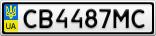Номерной знак - CB4487MC