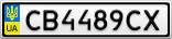 Номерной знак - CB4489CX