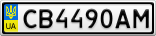 Номерной знак - CB4490AM