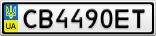 Номерной знак - CB4490ET