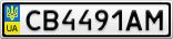 Номерной знак - CB4491AM