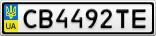 Номерной знак - CB4492TE