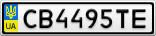 Номерной знак - CB4495TE