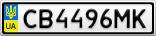 Номерной знак - CB4496MK