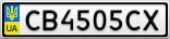Номерной знак - CB4505CX