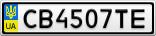 Номерной знак - CB4507TE