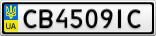 Номерной знак - CB4509IC