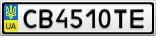 Номерной знак - CB4510TE