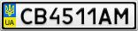 Номерной знак - CB4511AM