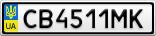 Номерной знак - CB4511MK