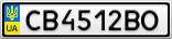 Номерной знак - CB4512BO