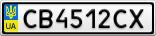 Номерной знак - CB4512CX