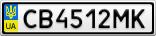 Номерной знак - CB4512MK