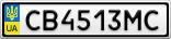 Номерной знак - CB4513MC