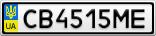 Номерной знак - CB4515ME