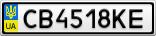 Номерной знак - CB4518KE