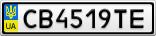 Номерной знак - CB4519TE