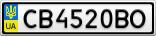 Номерной знак - CB4520BO