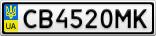 Номерной знак - CB4520MK