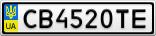 Номерной знак - CB4520TE
