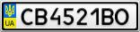 Номерной знак - CB4521BO