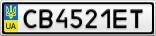 Номерной знак - CB4521ET