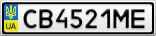 Номерной знак - CB4521ME