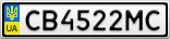 Номерной знак - CB4522MC