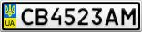 Номерной знак - CB4523AM